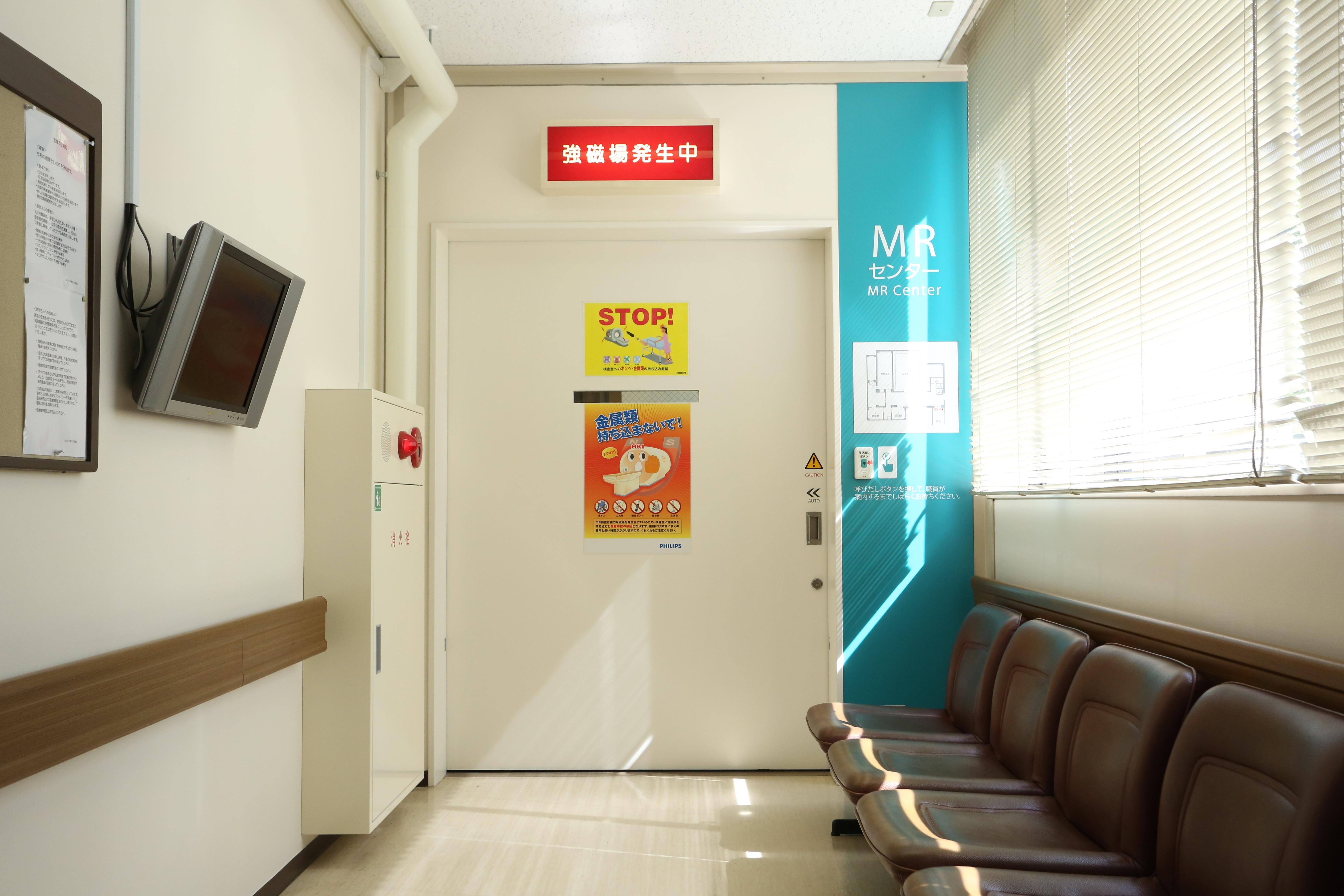 宝塚市 MRI棟増築工事イメージ03