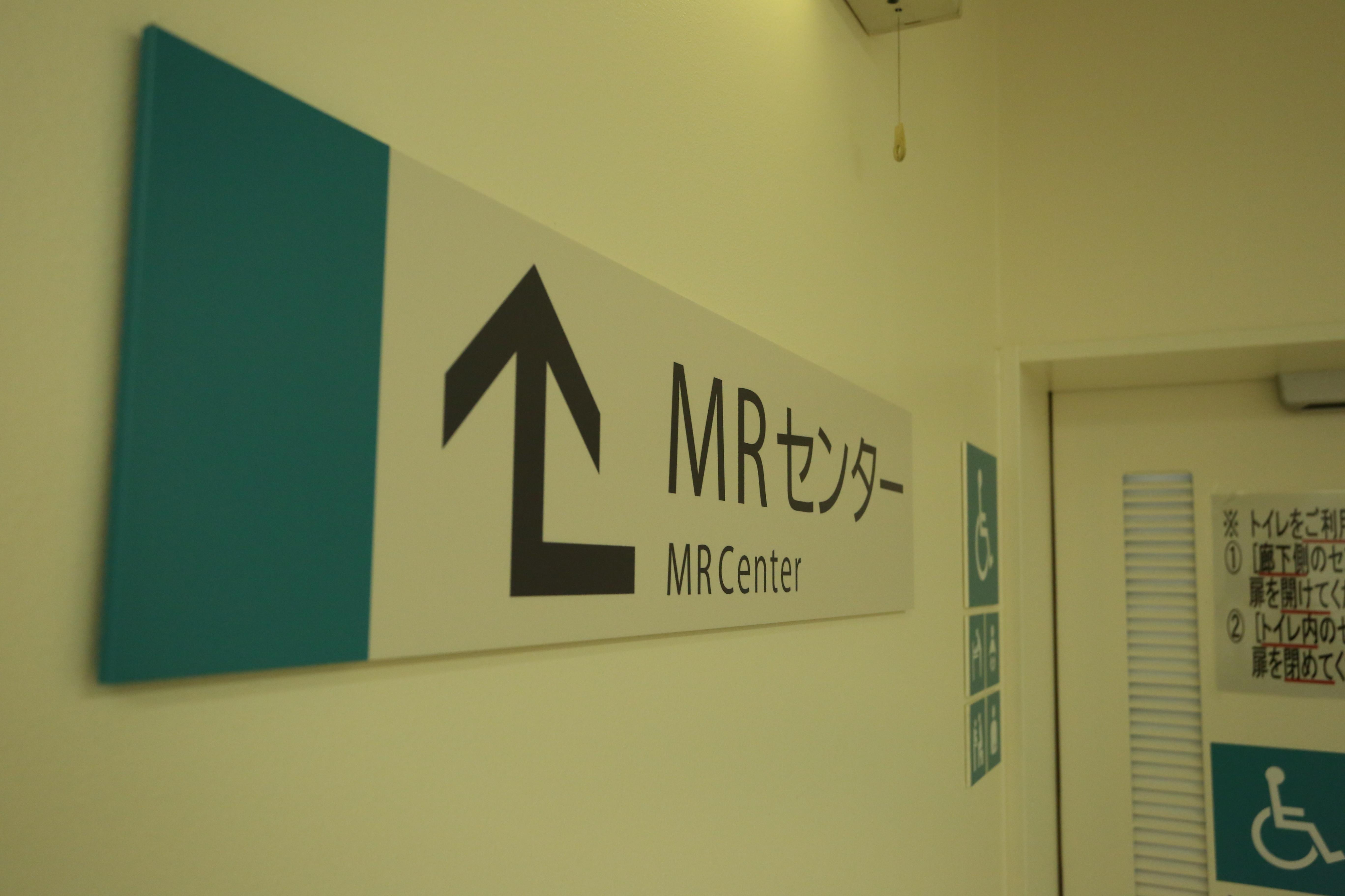 宝塚市 MRI棟増築工事イメージ04