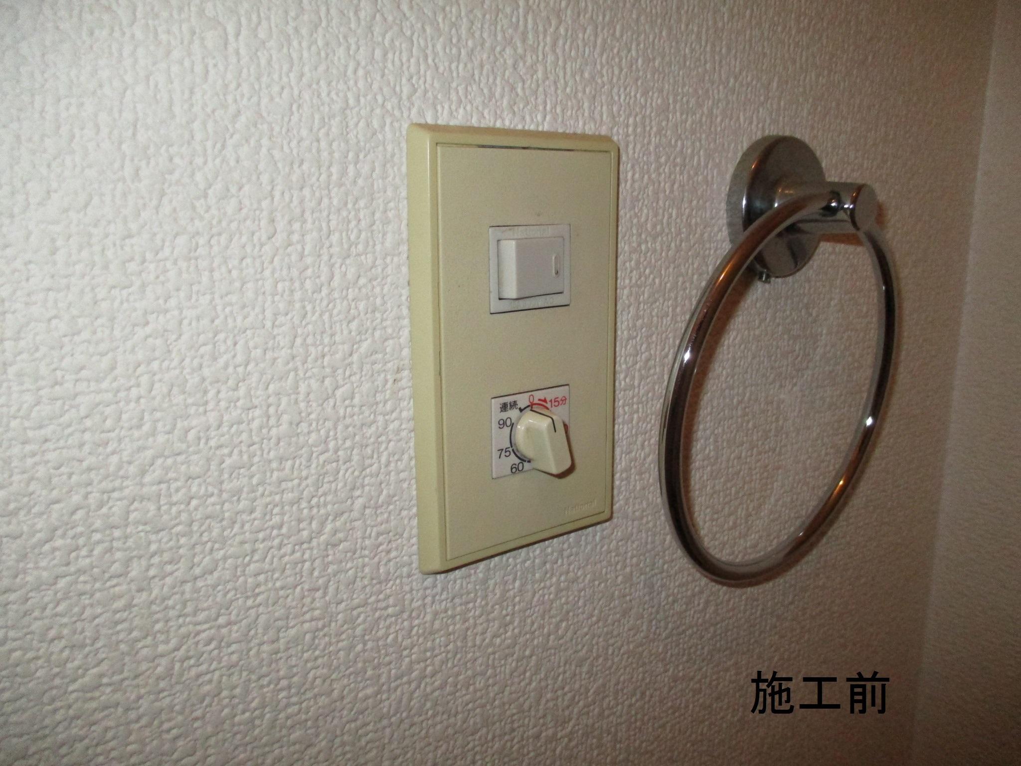 宝塚市 浴室壁付け換気扇取替工事イメージ05