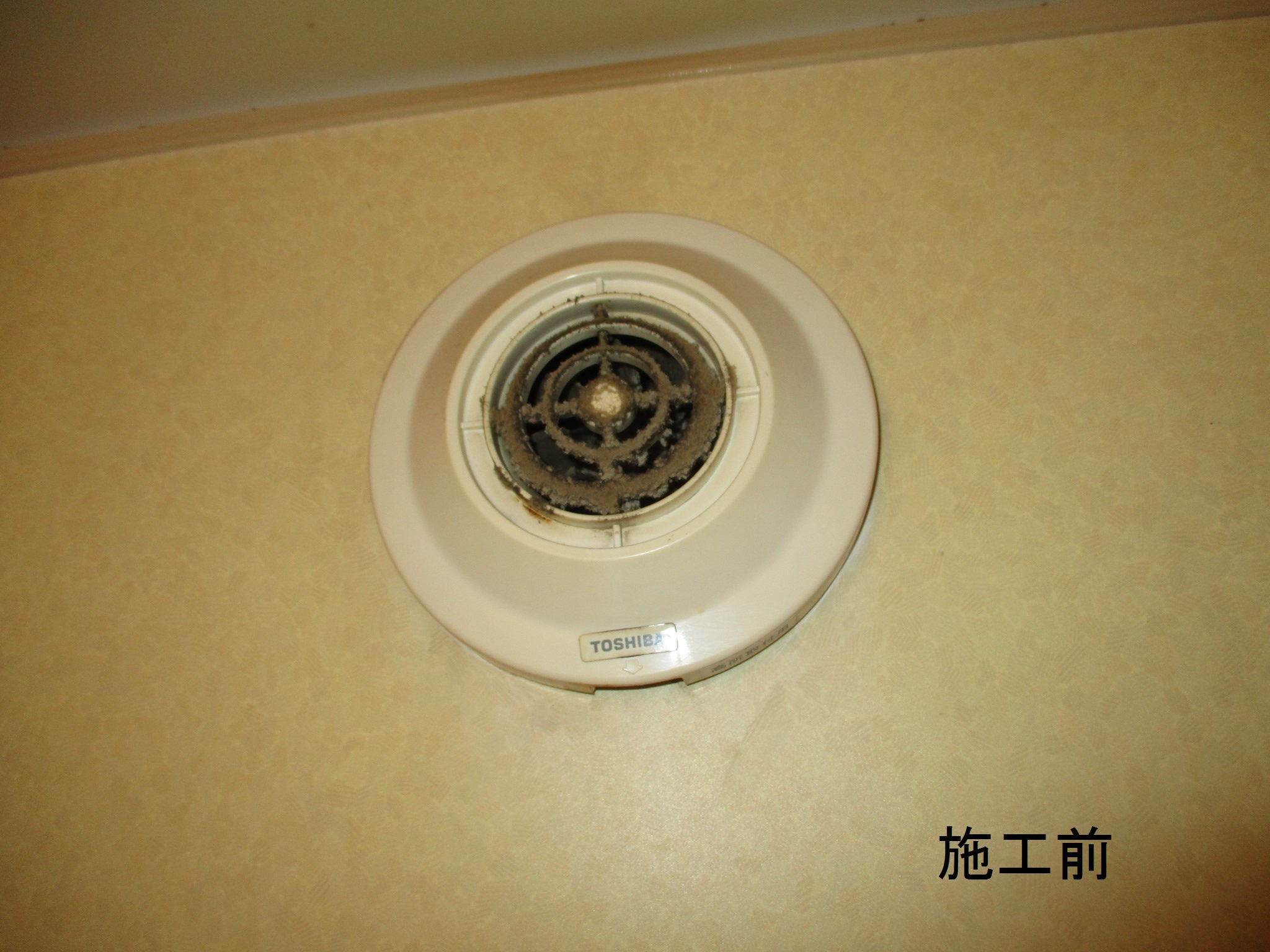 宝塚市 浴室壁付け換気扇取替工事イメージ04