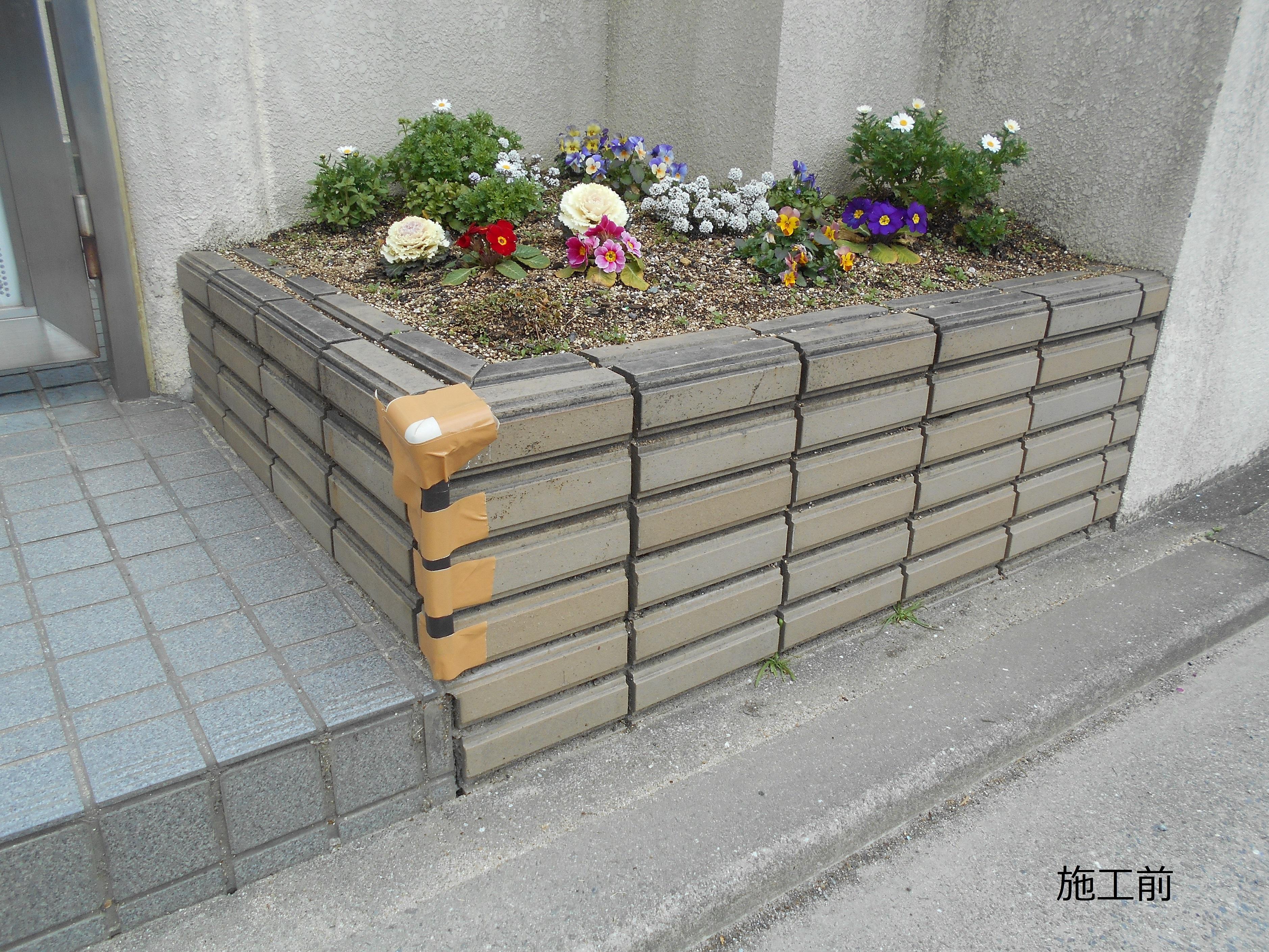 宝塚市 施設 花壇コーナーガード取付工事イメージ04