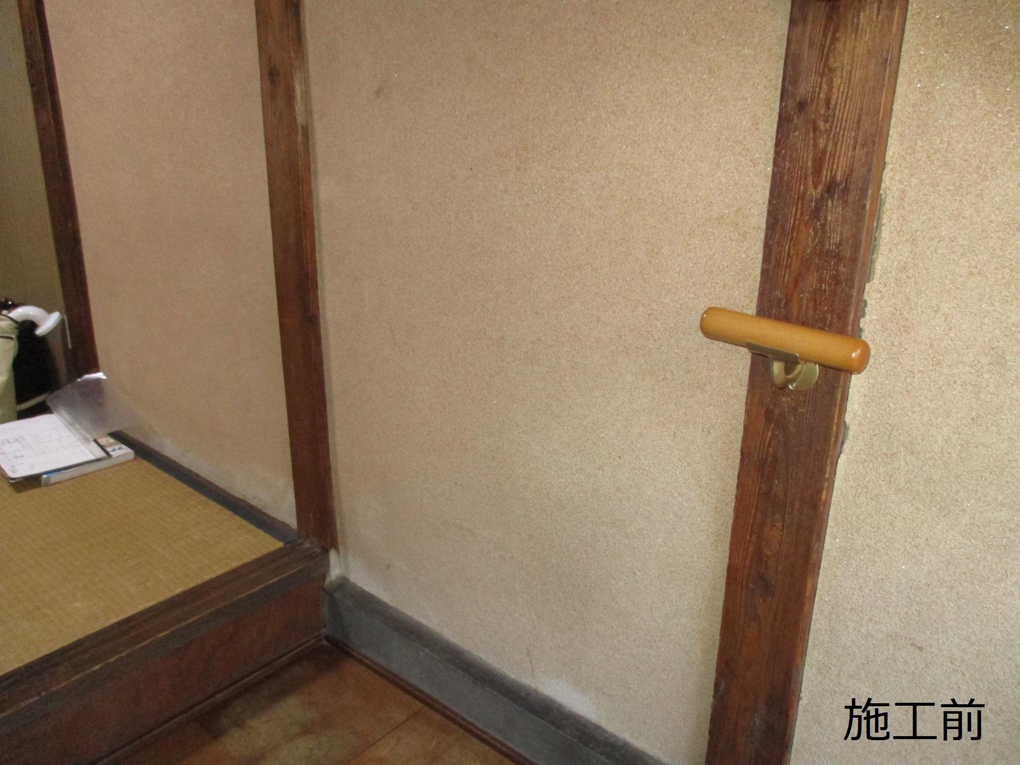 宝塚市 玄関手摺・踏み台設置工事イメージ02