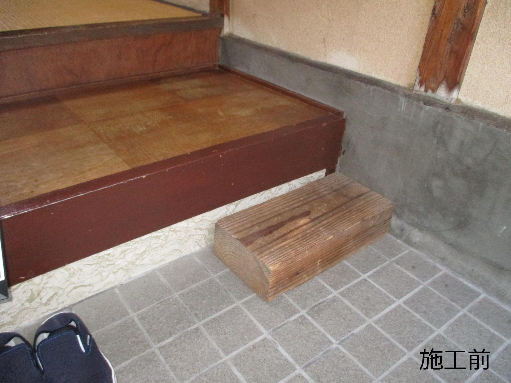宝塚市 玄関手摺・踏み台設置工事イメージ03