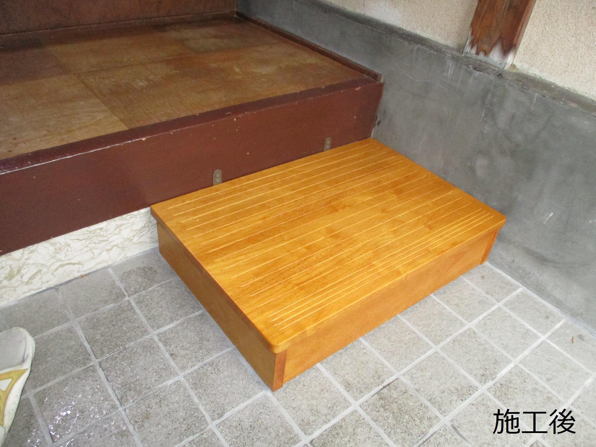宝塚市 玄関手摺・踏み台設置工事イメージ04