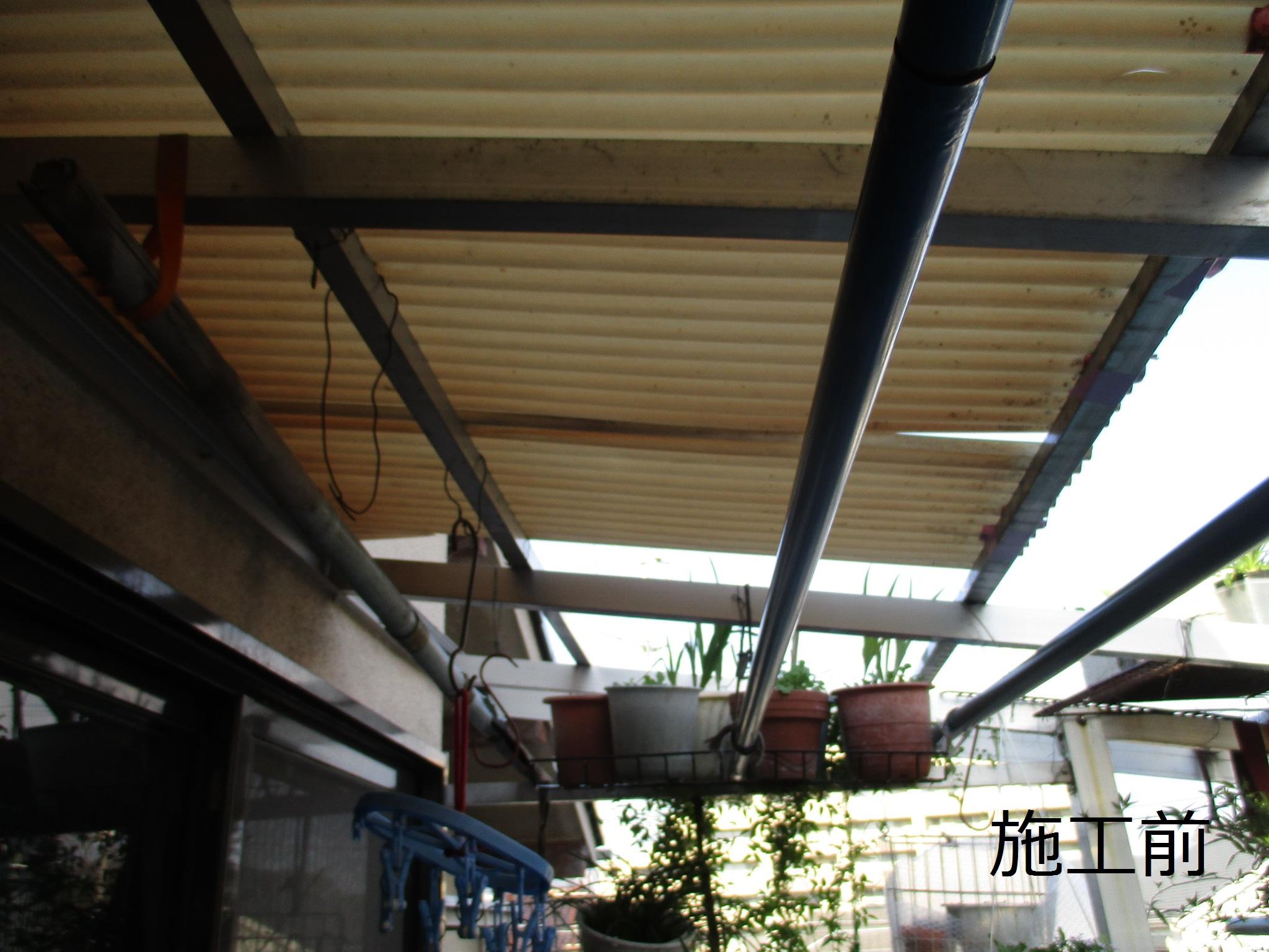 宝塚市 バルコニー屋根張替え工事イメージ03