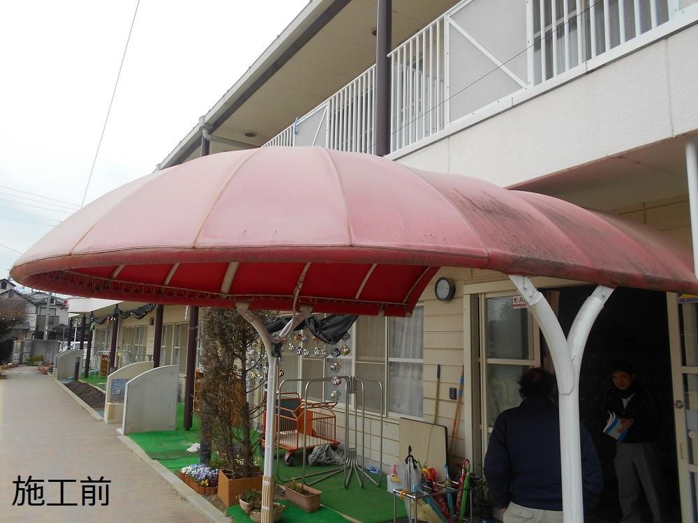 宝塚市 保育園 テント張替及び鉄部塗装工事イメージ02