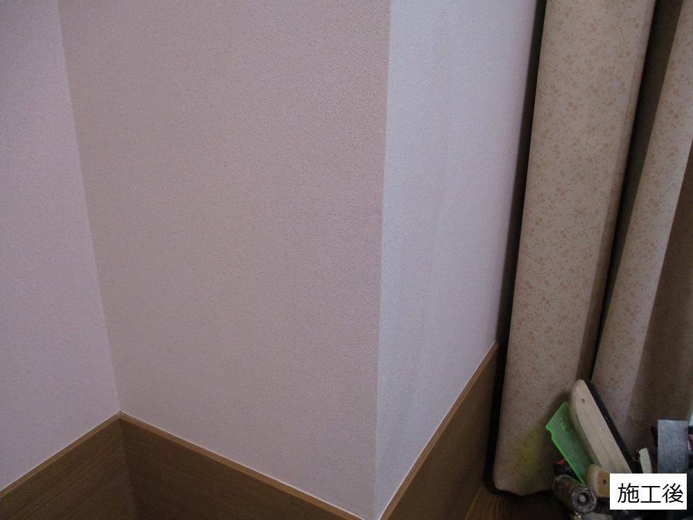 宝塚市 施設 壁クロス貼替工事イメージ01