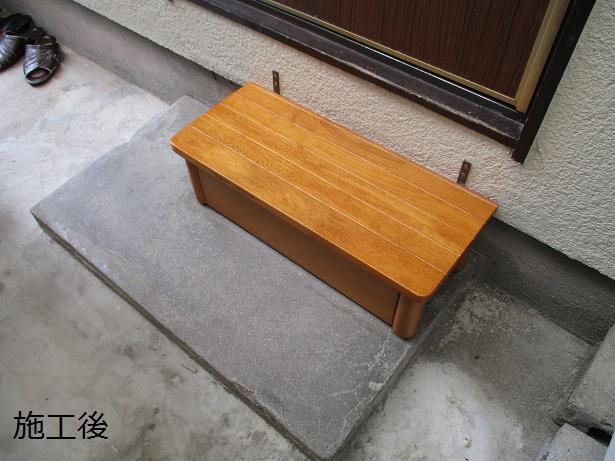 宝塚市 浴室手摺・勝手口踏み台設置工事イメージ01