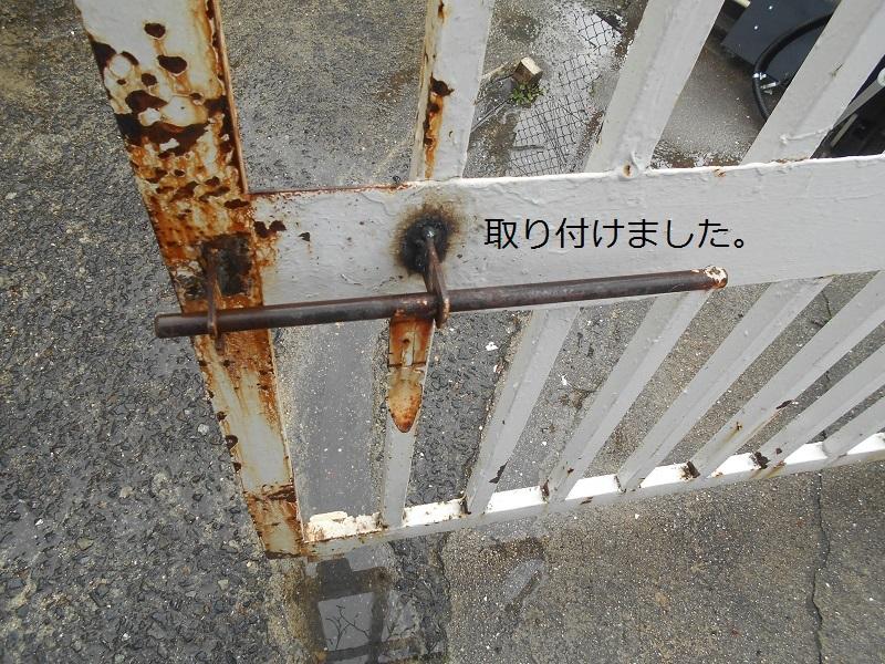 宝塚市 市立小学校 西門扉修繕イメージ08