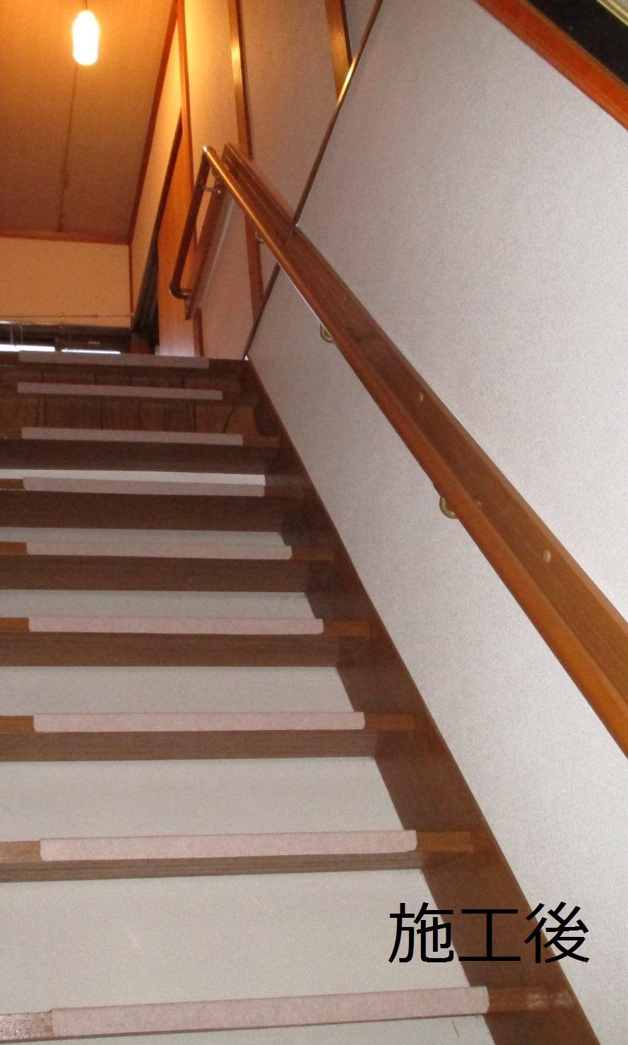 宝塚市 階段手摺・段差解消スロープ設置工事イメージ01