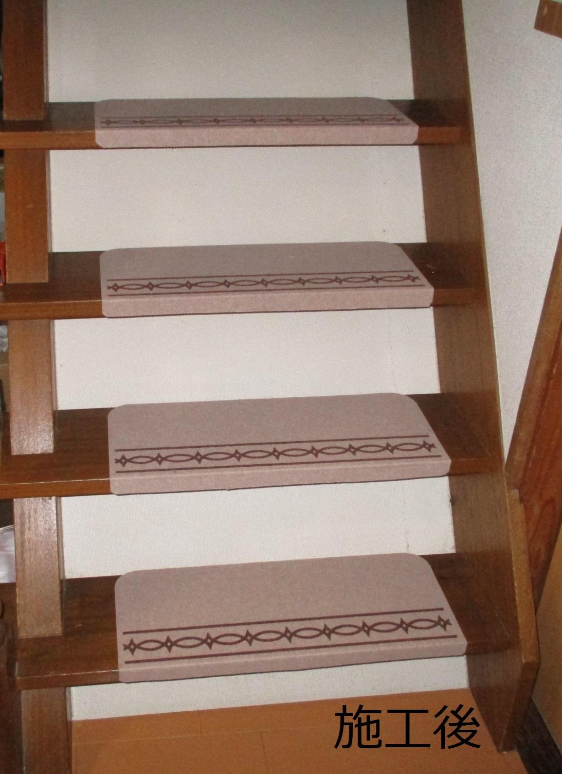 宝塚市 階段手摺・段差解消スロープ設置工事イメージ02