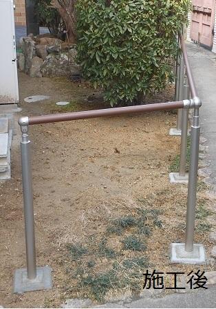 宝塚市 外部手摺設置工事イメージ02