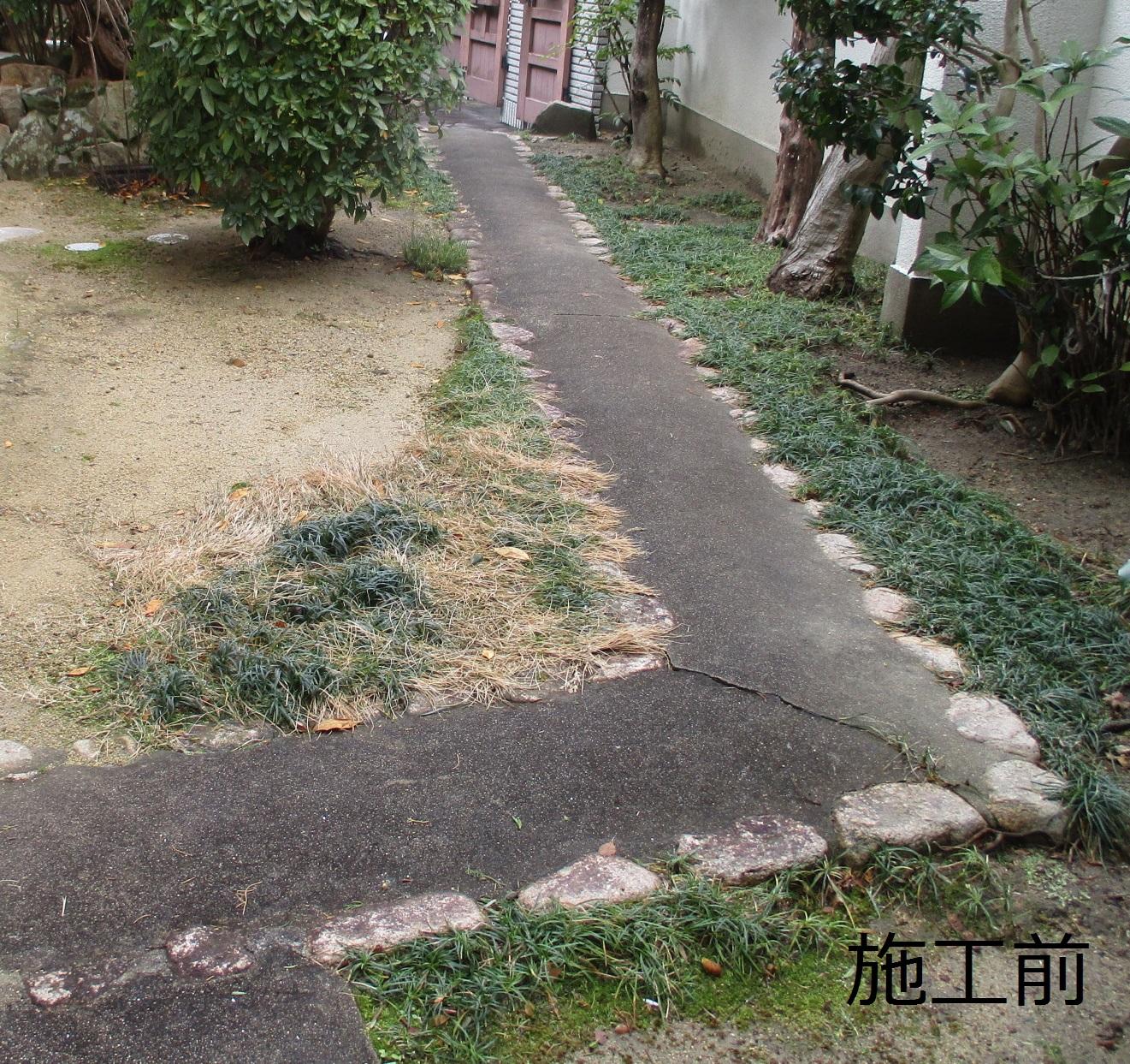 宝塚市 外部手摺設置工事イメージ05
