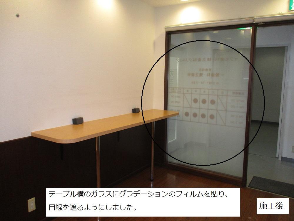 宝塚市 歯科待合スペース改修工事イメージ05