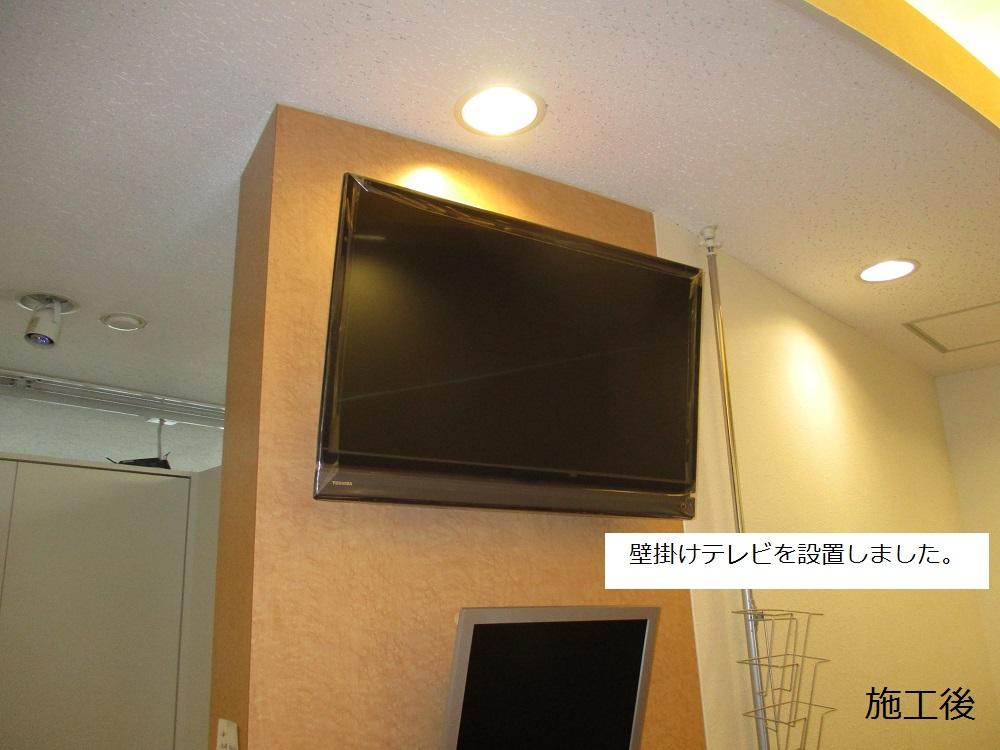 宝塚市 歯科待合スペース改修工事イメージ07