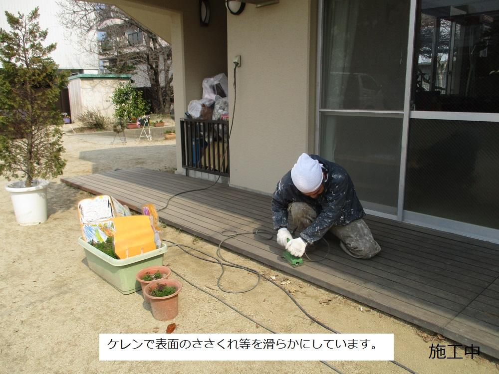宝塚市 幼稚園 ウッドデッキ修繕工事イメージ05