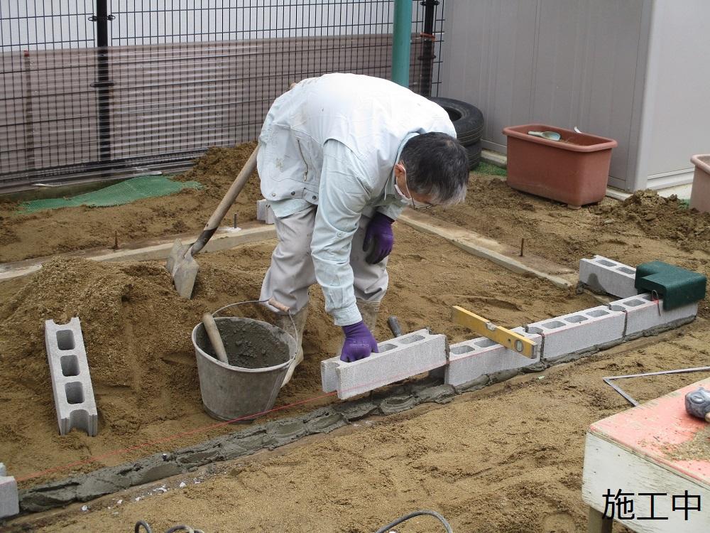 宝塚市 保育園 砂場枠修繕イメージ07
