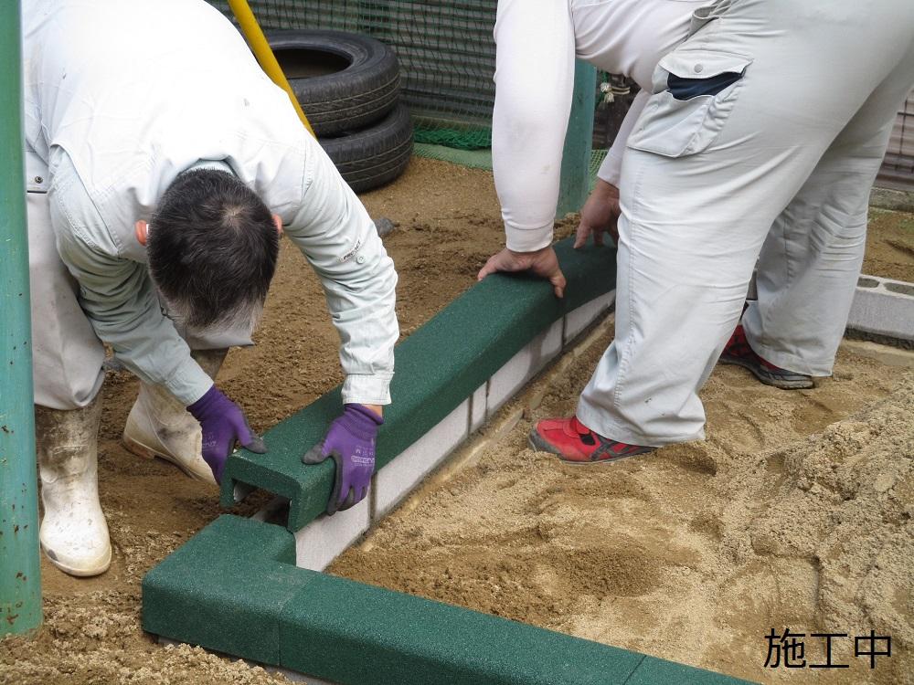 宝塚市 保育園 砂場枠修繕イメージ09