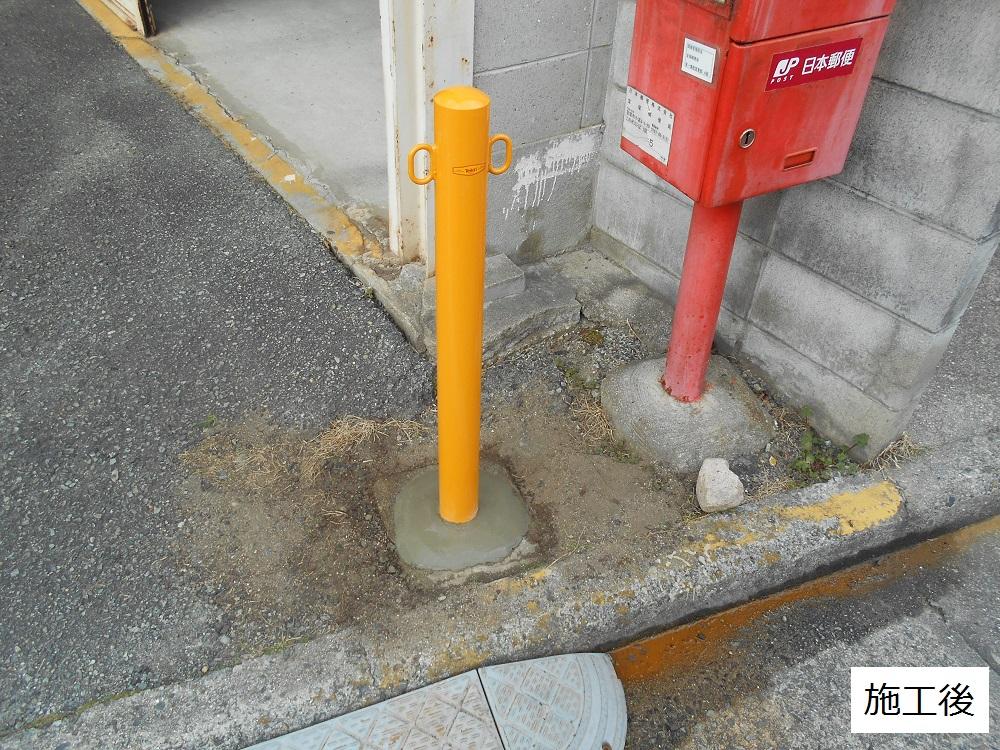 宝塚市 公共施設 駐車場バリカー修繕工事イメージ01