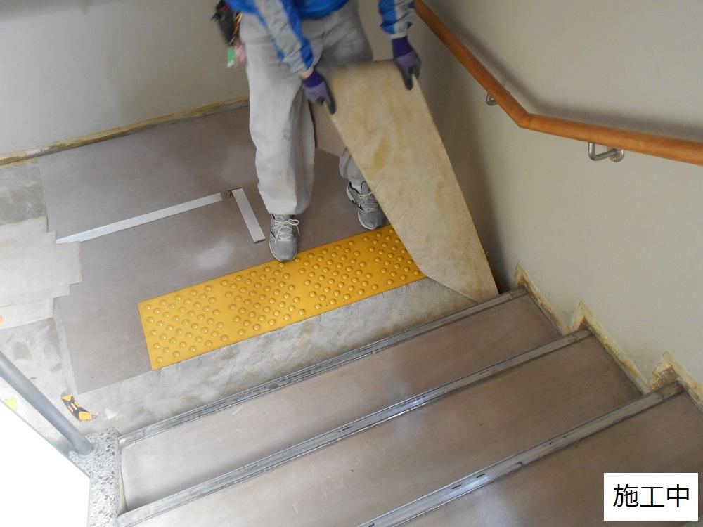 宝塚市 公共施設 階段室床シート貼替工事イメージ06