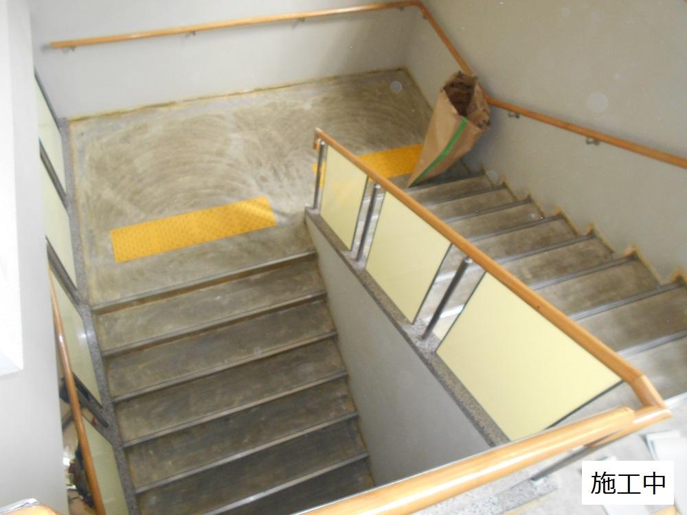 宝塚市 公共施設 階段室床シート貼替工事イメージ07