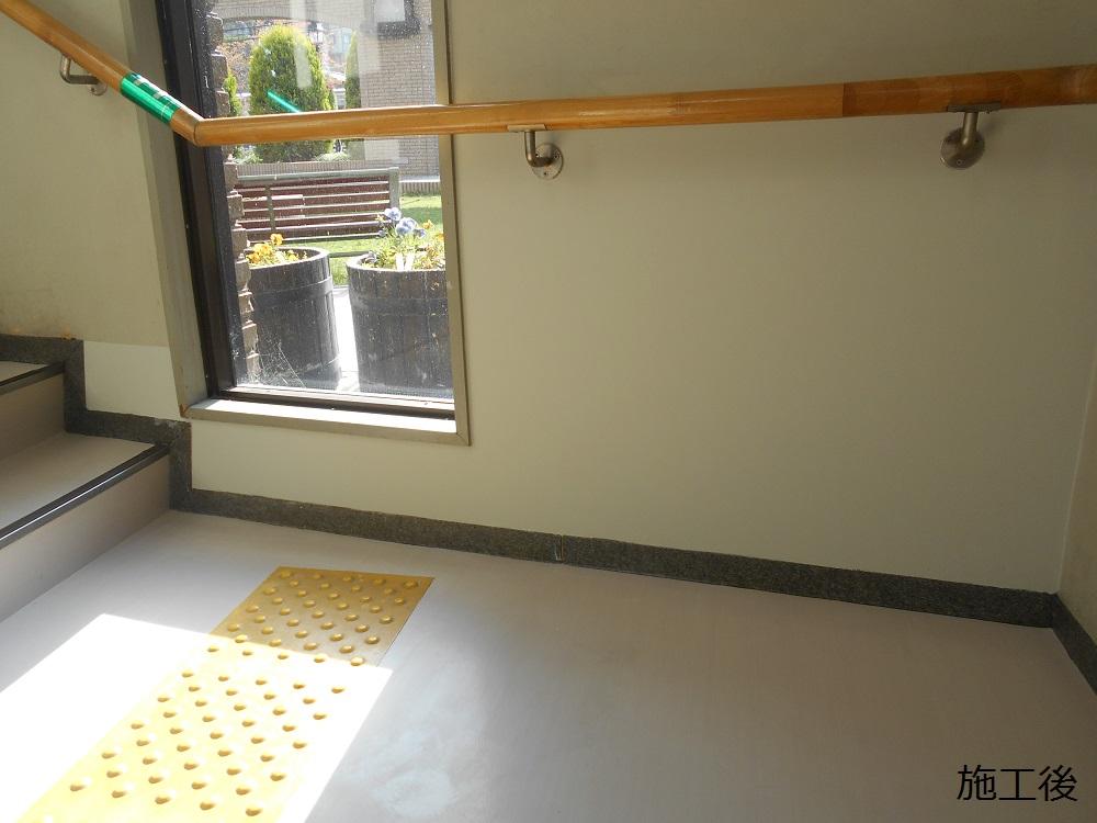 宝塚市 公共施設 階段2階踊り場壁修繕工事イメージ01