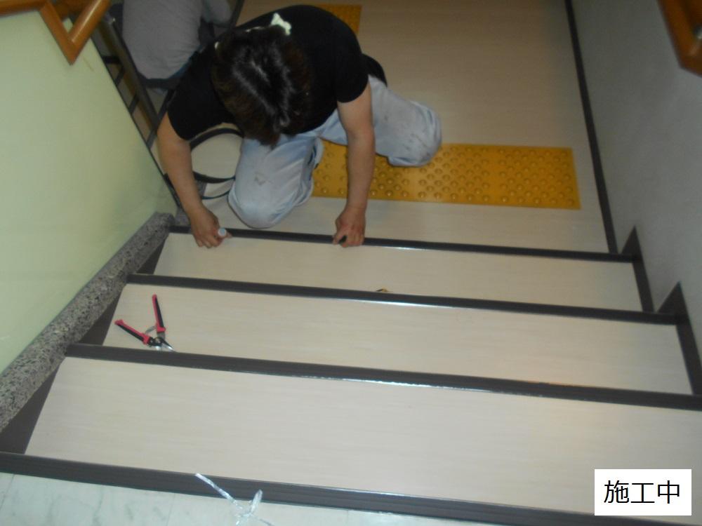 宝塚市 公共施設 階段室床シート貼替工事イメージ08