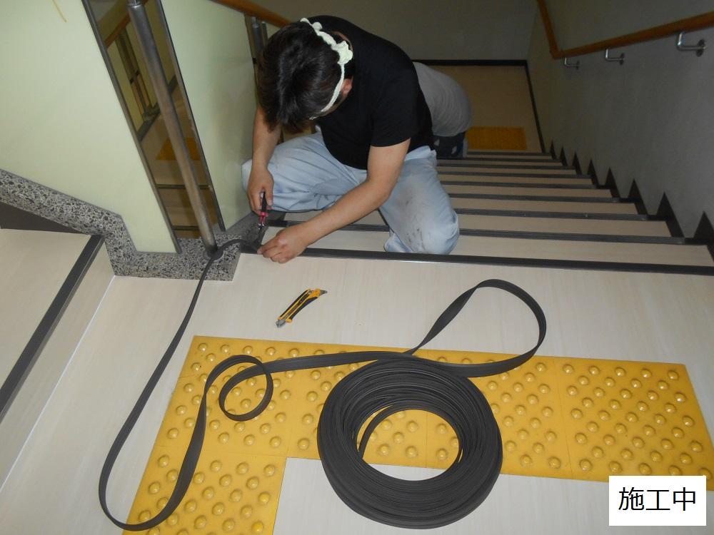宝塚市 公共施設 階段室床シート貼替工事イメージ09