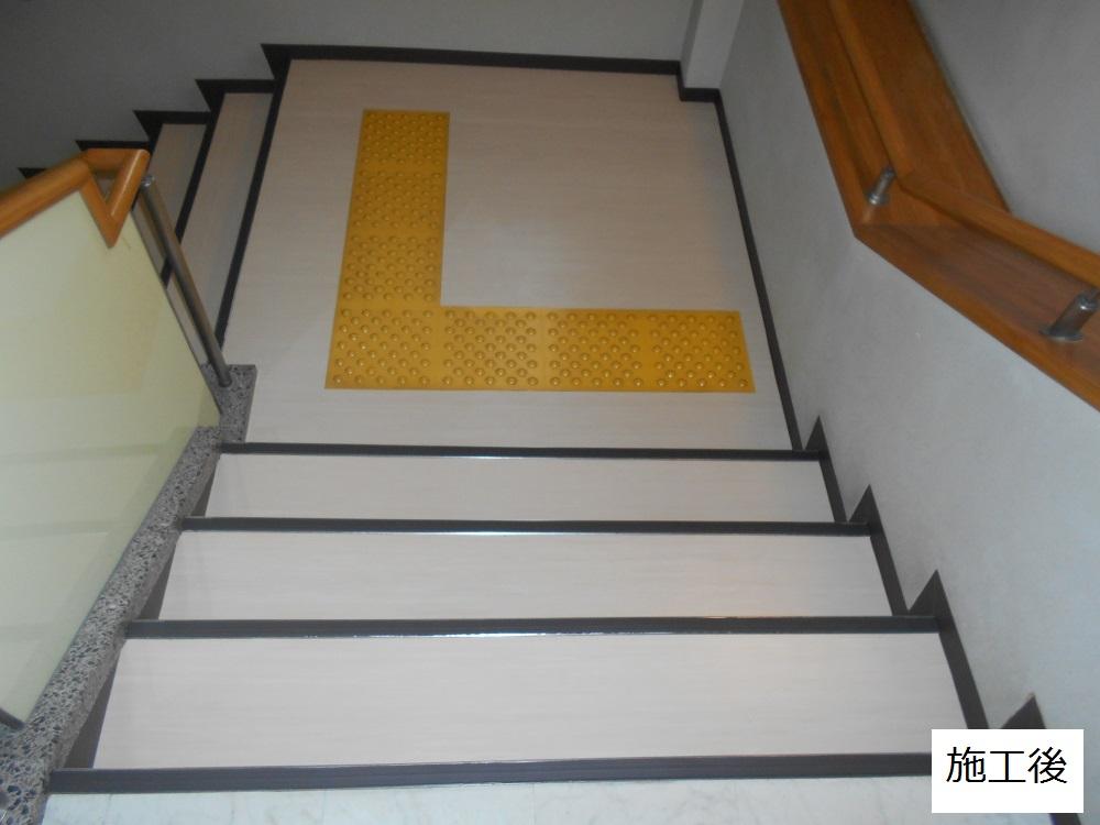 宝塚市 公共施設 階段室床シート貼替工事イメージ02