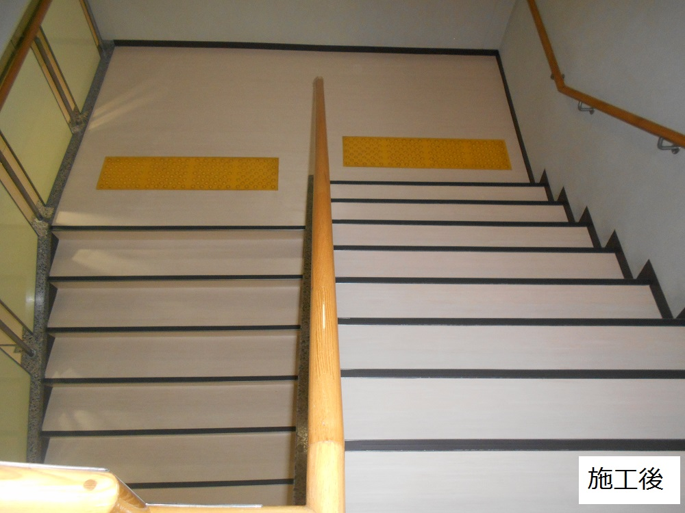 宝塚市 公共施設 階段室床シート貼替工事イメージ03