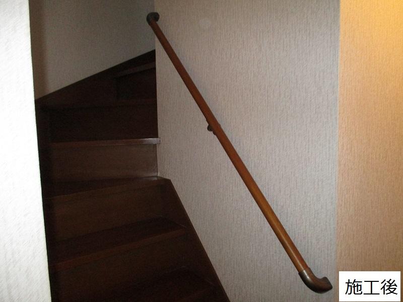 宝塚市 階段手摺設置工事イメージ01