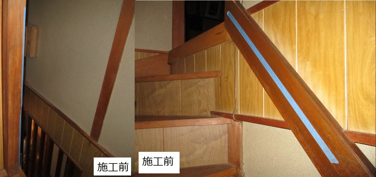 宝塚市 玄関・階段・トイレ・浴室手摺取付工事イメージ06