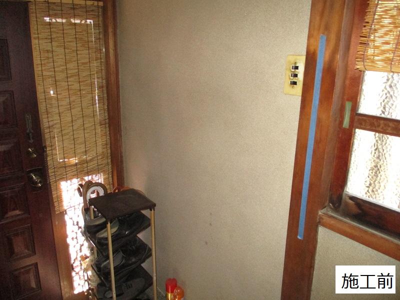宝塚市 玄関・階段・トイレ・浴室手摺取付工事イメージ05