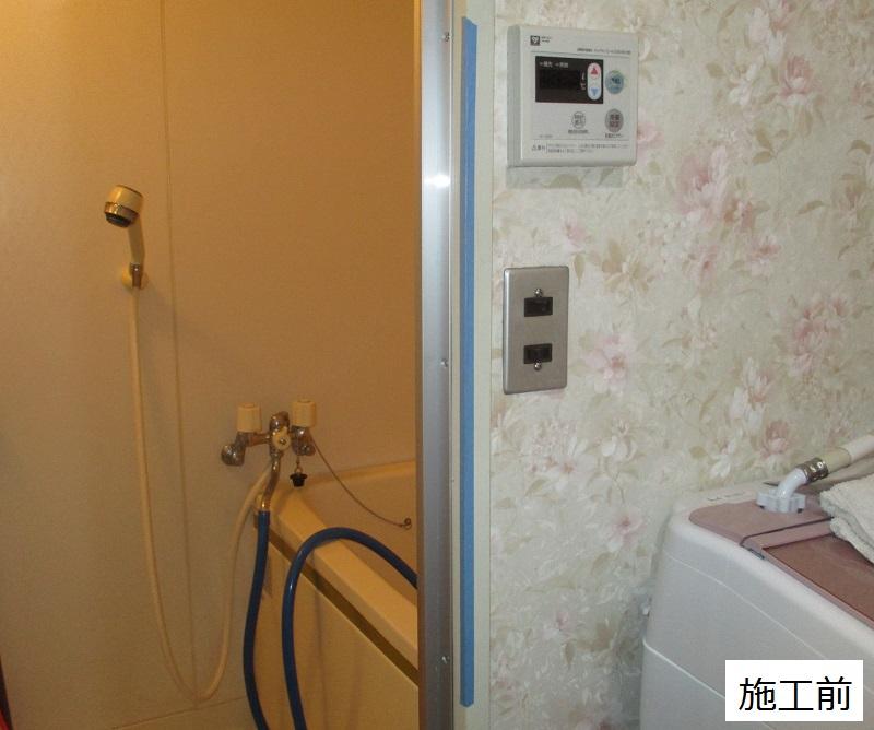 宝塚市 玄関・トイレ・洗面所手摺取付工事イメージ06