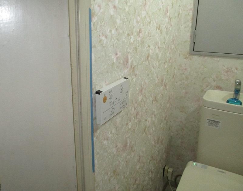 宝塚市 玄関・トイレ・洗面所手摺取付工事イメージ05