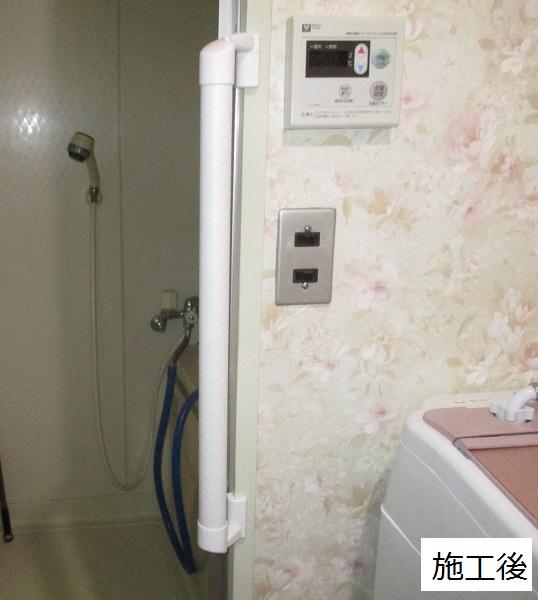 宝塚市 玄関・トイレ・洗面所手摺取付工事イメージ03
