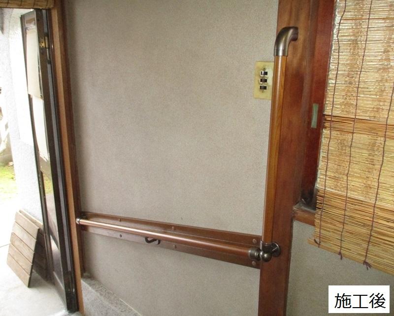 宝塚市 玄関・階段・トイレ・浴室手摺取付工事イメージ01