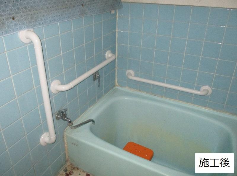 宝塚市 玄関・階段・トイレ・浴室手摺取付工事イメージ04