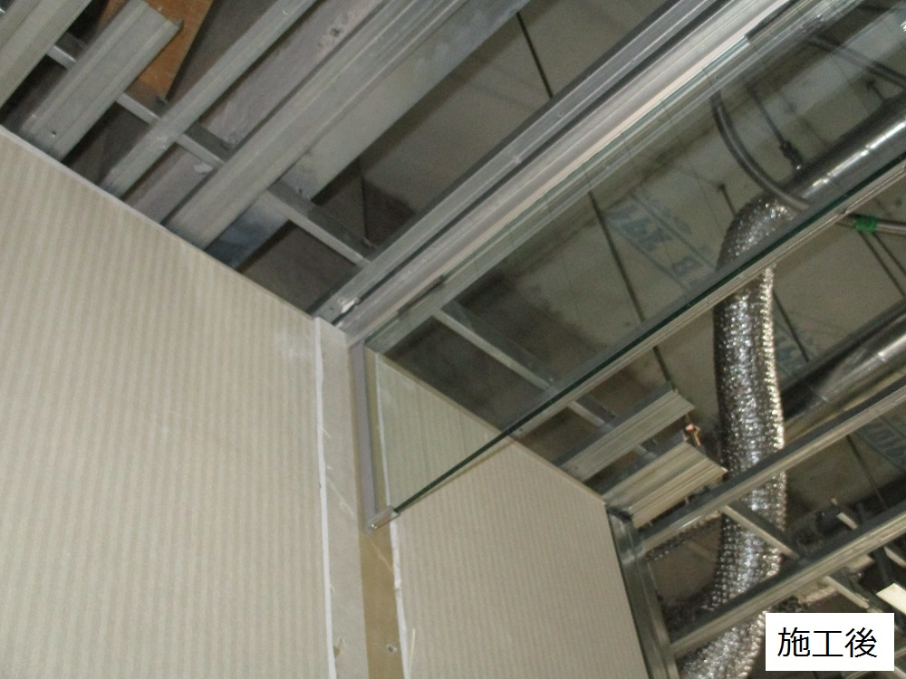 宝塚市 商業施設 防煙垂れ壁取付工事イメージ01