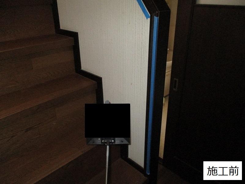 宝塚市 階段手摺設置工事イメージ06