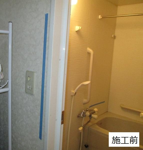 宝塚市 浴槽横・浴室入口手摺取付工事イメージ04