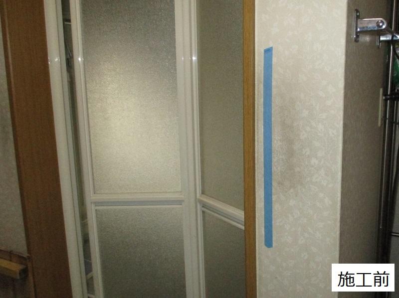 宝塚市 浴室入口手摺設置工事イメージ02