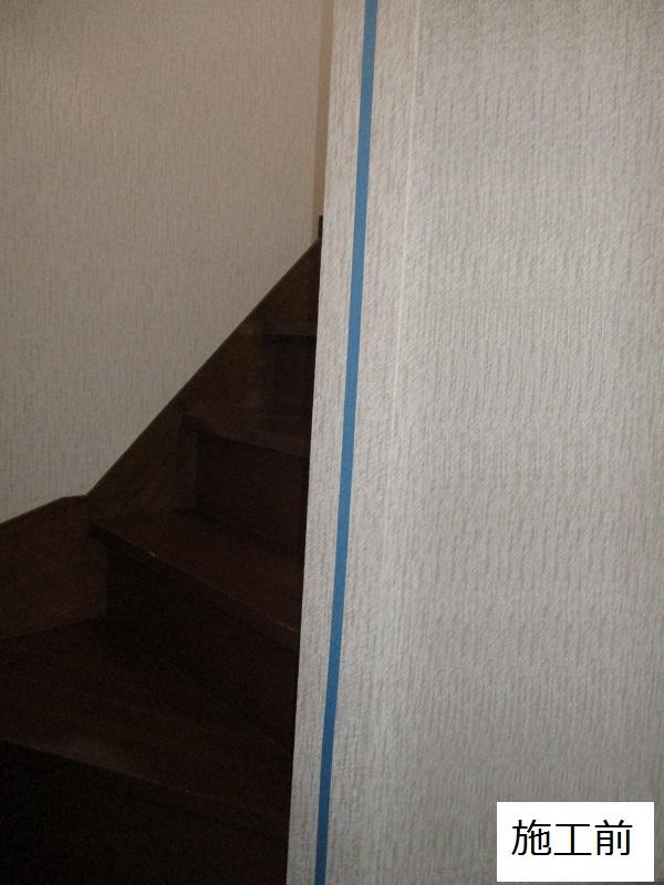 宝塚市 階段手摺設置工事イメージ05