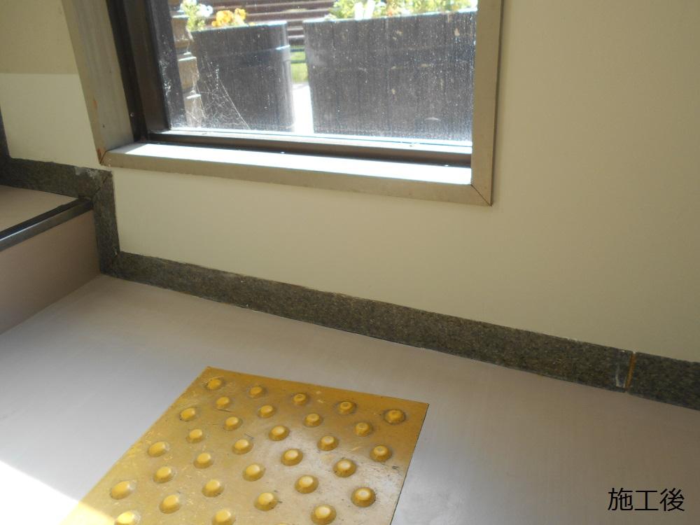 宝塚市 公共施設 階段2階踊り場壁修繕工事イメージ08