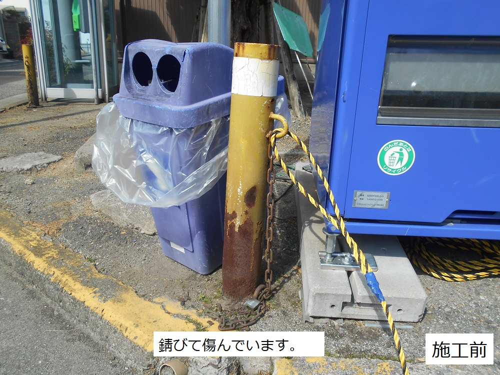 宝塚市 公共施設 駐車場バリカー修繕工事イメージ03