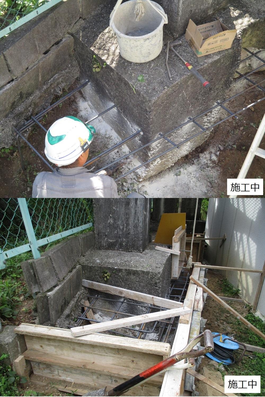 宝塚市 ガレージ基礎補強工事イメージ05