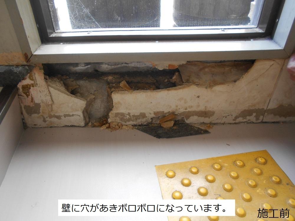宝塚市 公共施設 階段2階踊り場壁修繕工事イメージ02