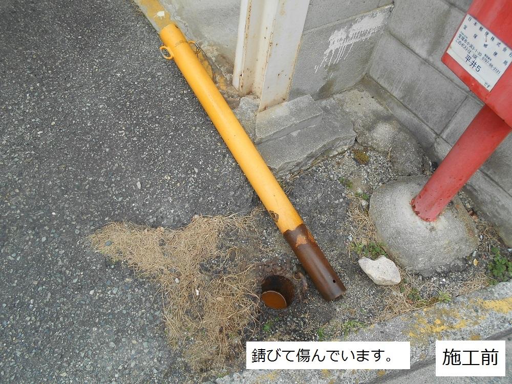 宝塚市 公共施設 駐車場バリカー修繕工事イメージ04