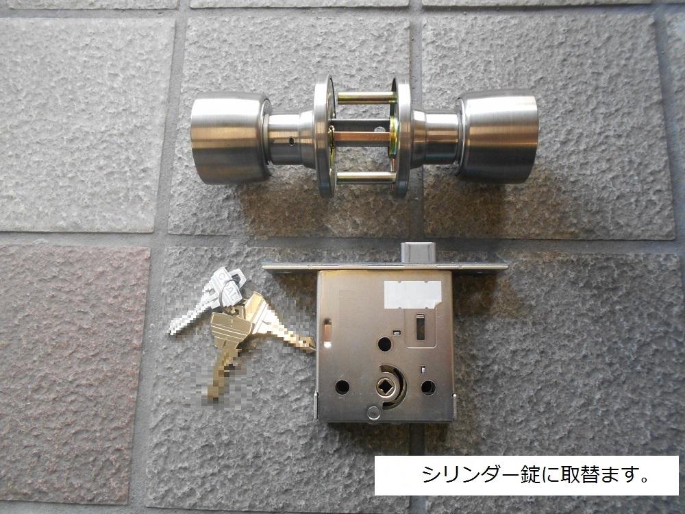 川西市 交番 トイレ扉錠修繕工事イメージ06