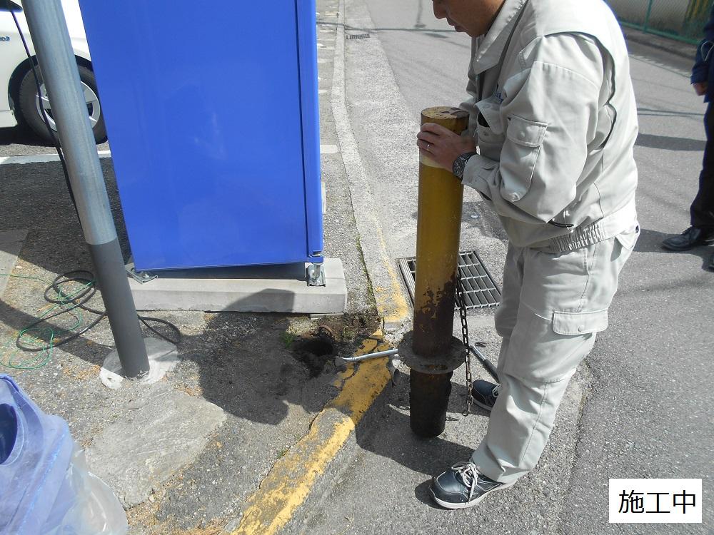 宝塚市 公共施設 駐車場バリカー修繕工事イメージ05